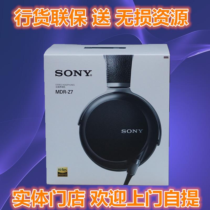 索尼耳机mdr7