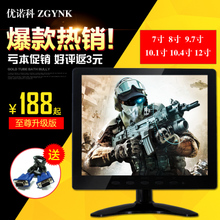 7寸8寸12寸10寸监视器迷你便携式安防高清HDMI监控电脑液晶显示器