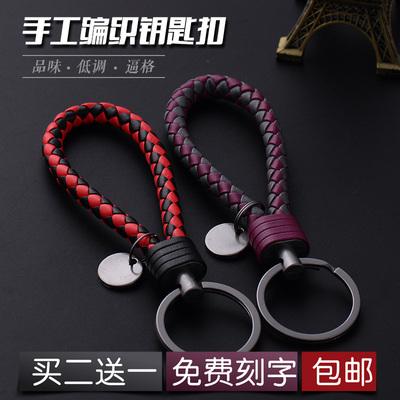 创意手工编织皮绳钥匙扣男女士汽车腰挂钥匙链金属钨钢狗年小礼物