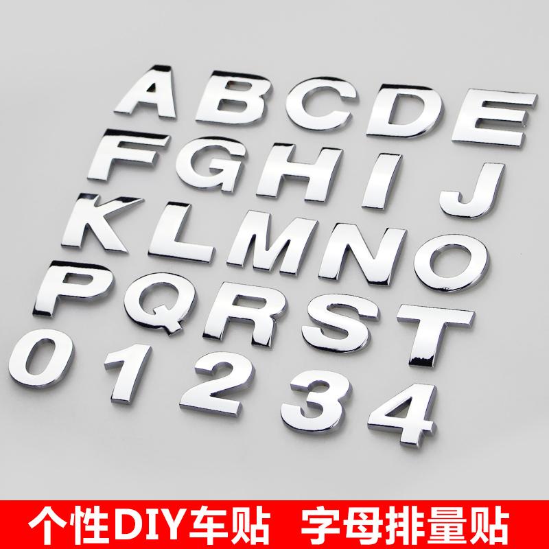 英文字母金屬貼