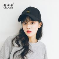 Hat female Korean version of the tide spring summer wild students street black ins baseball cap male shade sun cap