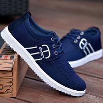 男士春季韩版潮流男鞋子潮鞋皮鞋休闲鞋增高新款板鞋英伦