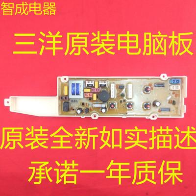 适用荣事达洗衣机电脑板RB5006 RB6006 RB7006 RB5506Z原装配件评测