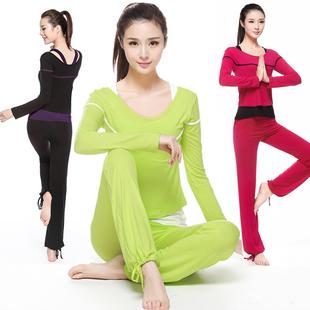 莫代尔瑜伽运动套装女三件套长袖健身服含胸垫棉瑜珈服专业健身服