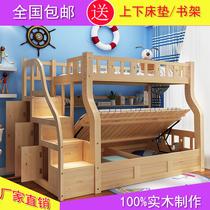 功能简约空间组合女孩公主男孩学生母子双层上下铺高低儿童床