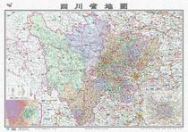 中国地图出版社天域北斗著9787503163630河南省地图册正版WF
