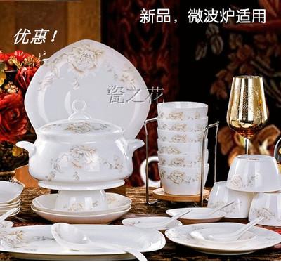 包邮 碗套装28/56头骨瓷餐具套装 景德镇高档陶瓷器中式碗碟碗盘