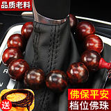 Bao Fu Fu car beads car car pendant stalls beads car ornaments ornaments ornaments decorated ornaments