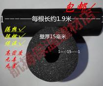空调软连接风筒布耐高温电焊布高温阻燃布防火布三防布