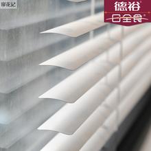高品質アルミニウム合金ブラインド防水シェードYuブランド調節可能な光浴室ブラインドローラーブラインド