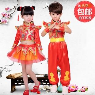 儿童武术表演服喜庆中国结秧歌服幼儿打鼓服开门红舞蹈演出表演服