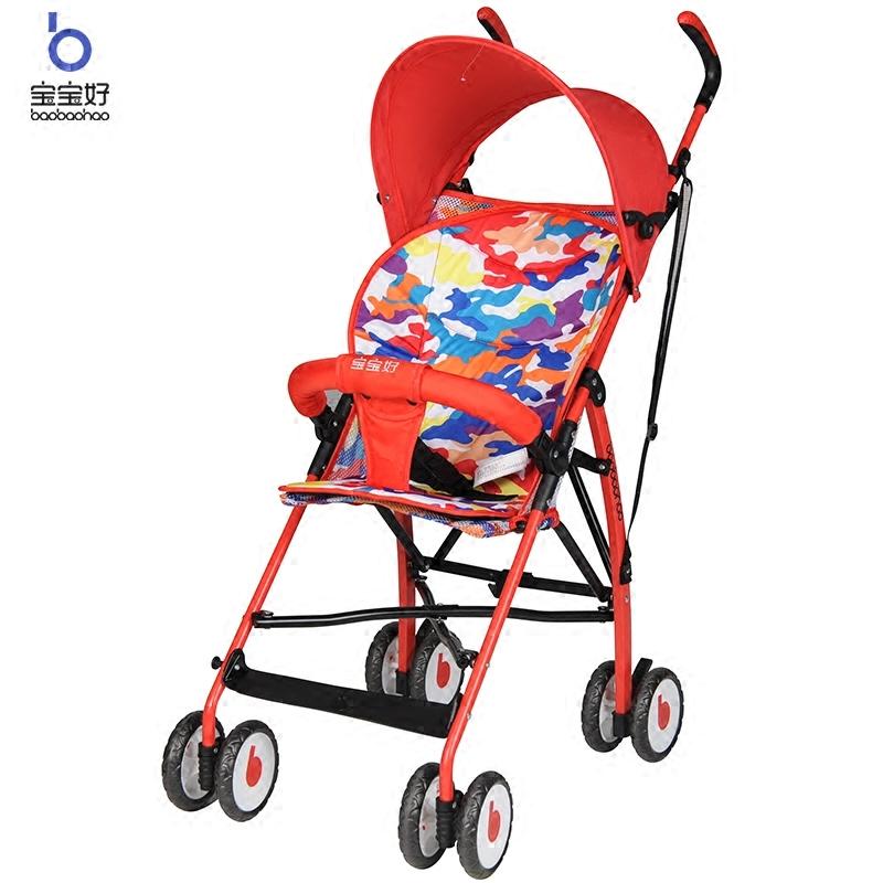 宝宝好伞车超轻便携婴儿推车bb旅游婴儿车折叠简易儿童手推车夏季