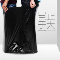Han Shi Liu Jia black thick industrial property hotel canteen sanitation street large and medium small garbage bags 50