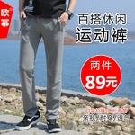 春款灰色卫裤