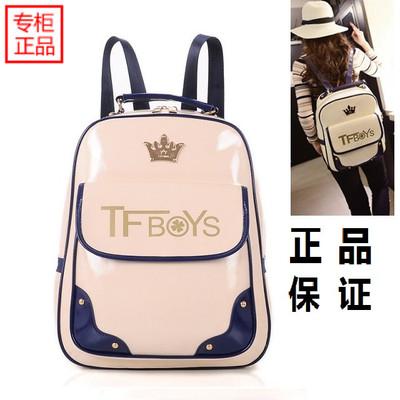 tfboys 新款韩版男女双肩背包书包旅游包超个性时尚休闲包气质包