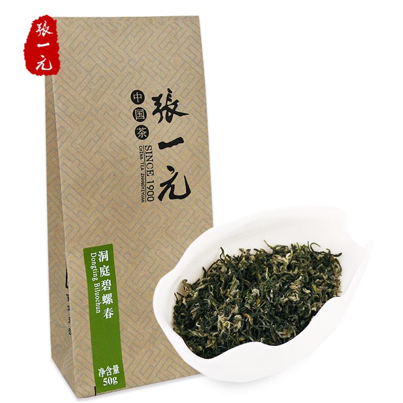 Чай Би Ло Чунь Артикул 14467890704