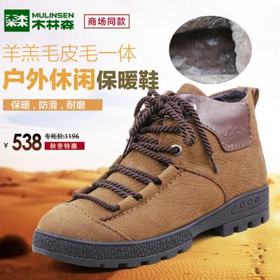 木林森男鞋冬季高帮户外休闲保暖棉鞋羊羔毛皮毛一体内里防滑厚底