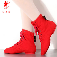 Genuine red shoes 1032 soft bottom dance shoes men and women ethnic dance shoes canvas jazz boots modern high boots