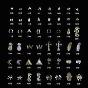 KaSi美甲装饰品铆钉 DIY复古合金撞钉贴花金属钉贴片工具25-48号