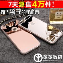 6plus手机套5S镜面外壳6s保护壳4.7硅胶套X iphone8手机壳潮苹果7图片