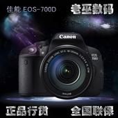 135套机原装 正品 750D 700D Canon 760D 佳能单反相机