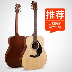 YAMAHA雅馬哈F310 F600 初學吉他民謠FX600電箱木吉他