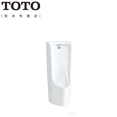 TOTO卫浴 公共场所洗手间立式小便斗UWN508HB/VB