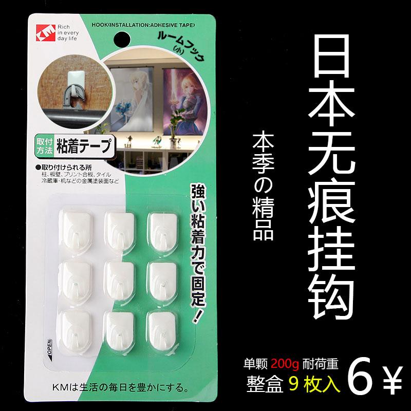 Японское искусство Артикул 522903004361