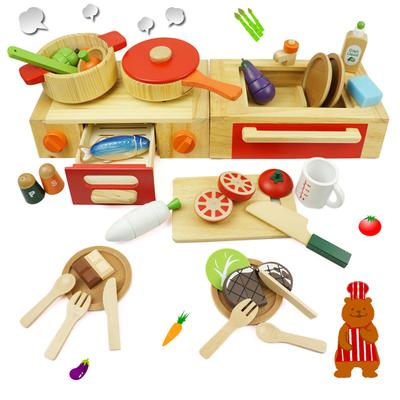 餐具切切看 磁性蔬菜水果切切乐 木制仿真过家家玩具厨房灶台玩具