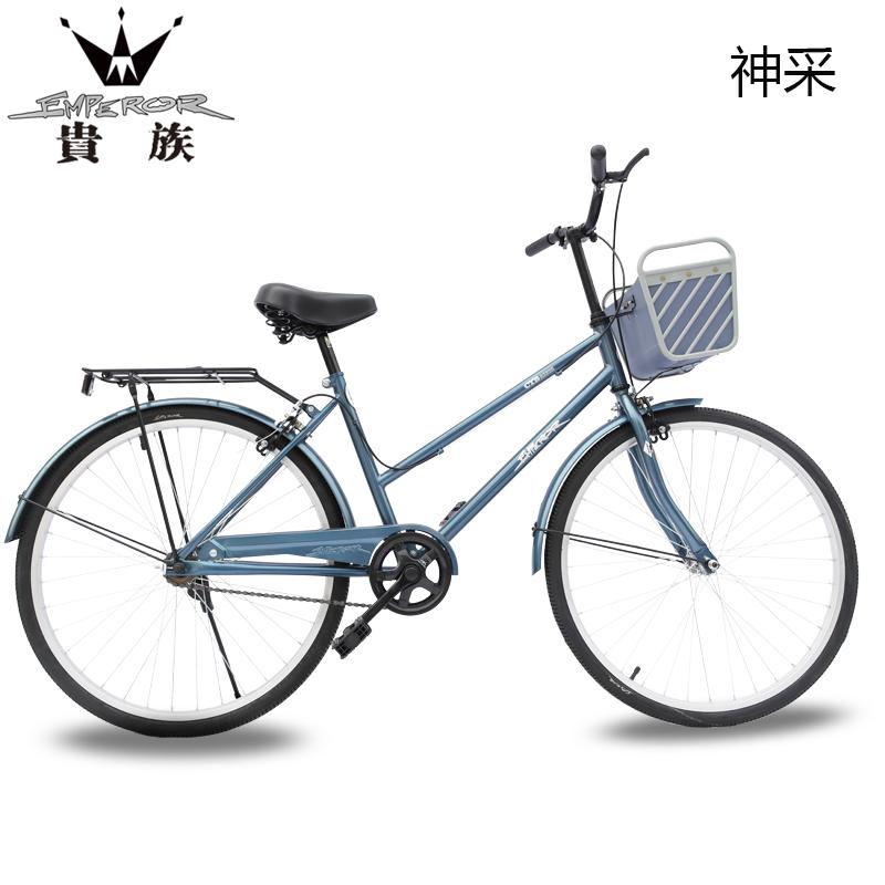贵族自行车 24寸