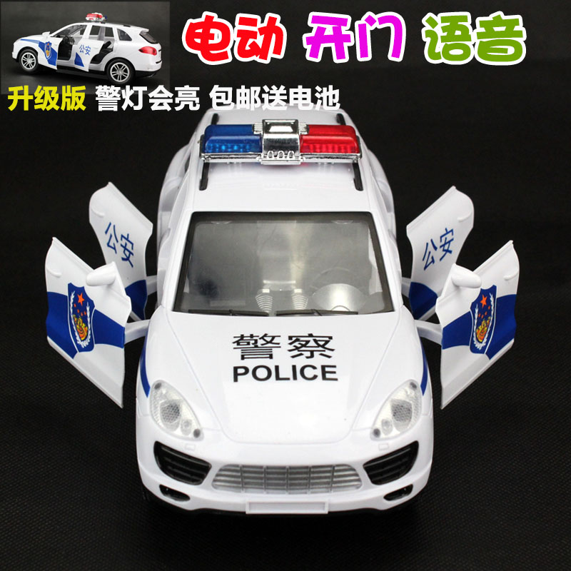 children's toys automatic four-door police car toy children's toy car 110 police car