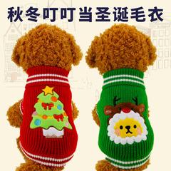 圣诞宠物衣服