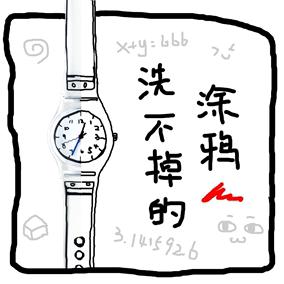 歪瓜出品涂鸦手表小清新原宿风果冻手绘手表防水bilibili手绘腕表