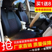 雷丁D50D70宝路达比德文M6御捷丽驰E9新能源老年代步电动汽车座套