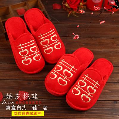 新婚拖鞋结婚红色棉拖鞋情侣家居鞋男女毛绒室内地板居家鞋秋冬季