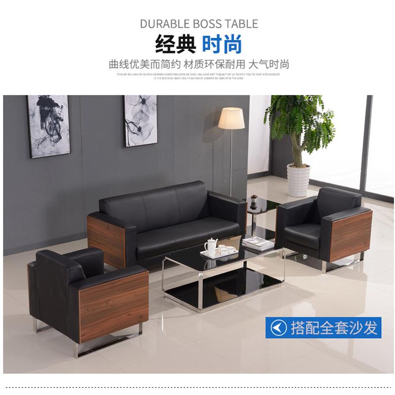 上海办公沙发