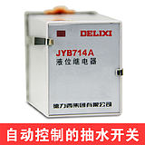 Delixi JYB714 liquid level relay automatic liquid level controller 220v water tank water level water tower pump