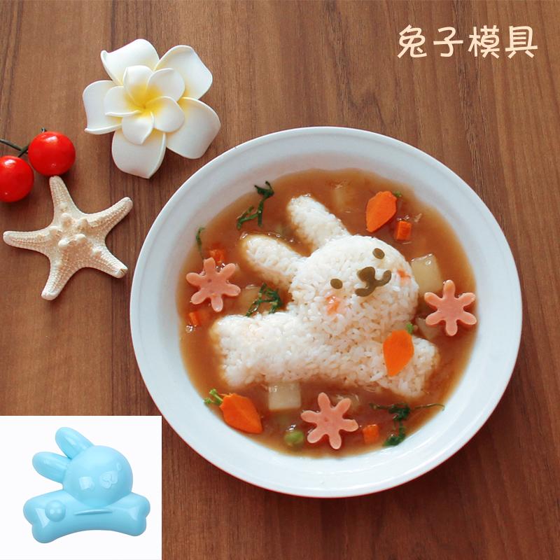 摇饭团神器便当米饭模具食物模饭团模具宝宝吃饭神器儿童喂饭摇