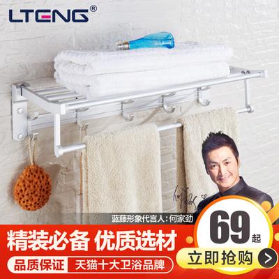 多功能浴巾架置物架