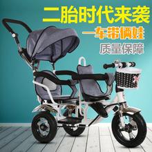 儿童三轮车脚踏车2-5岁双人两人座自行车1-32-6岁双胞胎婴儿手推