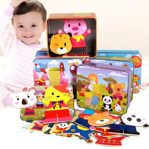 宝宝幼儿童磁性木质拼图早教益智力2-3-4-5-6岁玩具铁盒装