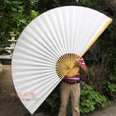 COS道具扇子 DIY空白折扇大挂扇书法题字绘画扇 空白纸面超大扇子