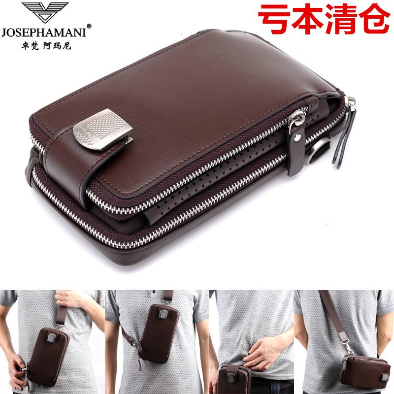 Мужские сумки через плечо Артикул 15395971432