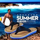 特价包邮海马牌人字拖 舒适耐磨 简约随行拖鞋时尚男拖沙滩休息鞋
