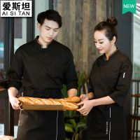 Chef Workwear Women's Cafe Fashion Bakery Fang Yihua Baking Workwear Western Restaurant Pastry Summer