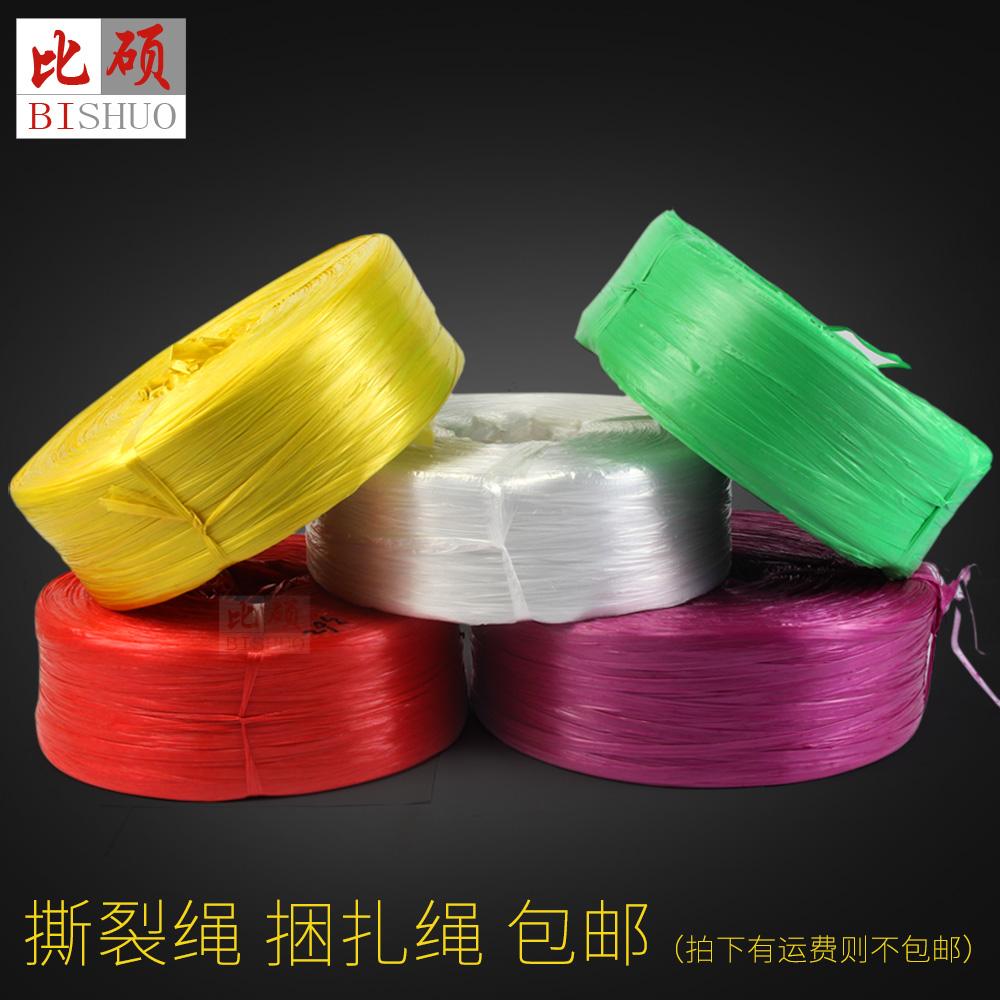 塑料包装带绳子