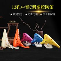风雅陶笛六孔陶笛精美布套6孔AFACSFSGSC绒布袋