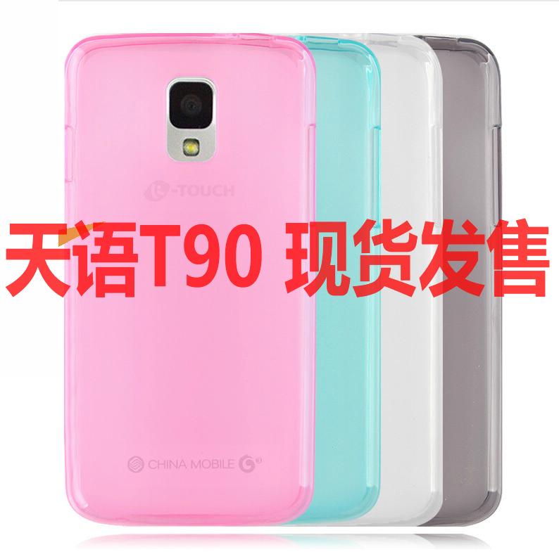 天语t90手机套