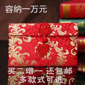 布红包高档婚礼绸缎红包结婚满月商务寿宴锦缎红包改口费万元钱袋