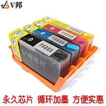 适用惠普4610 4620 7510 6510 3520 3070A 564打印机喷头清洗墨盒